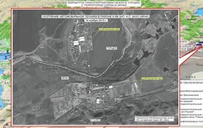 Курды узнали свои бензовозы на снимках РФ
