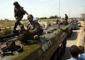 Сирия: два города окружены танками