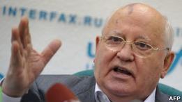 Горбачев: третий срок Путина - дискредитация демократии
