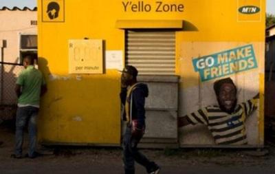 Власти Нигерии сделали опечатку на полмиллиарда долларов
