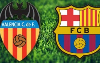 Валенсия - Барселона 1:1 Онлайн трансляция матча чемпионата Испании
