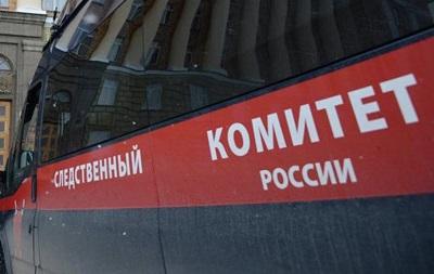 Взрыв на алжирском судне в Петербурге: РФ возбудила дело