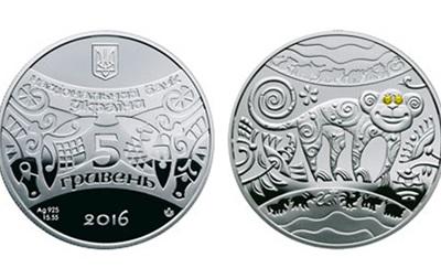 Нацбанк выпустит монету, посвященную году обезьяны