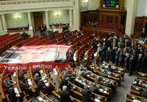 Опрос: Разрыв между Партией регионов и Батьківщиной сократился до 2%