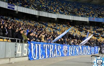 Киевские болельщики собираются поддержать клуб возле Олимпийского