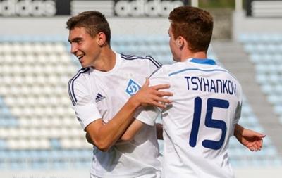 Динамо выходит в плей-офф Юношеской лиги УЕФА