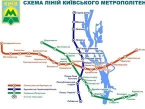 Строительство метро в сторону Теремков планируют завершить до конца этого года
