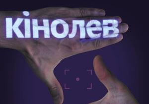 Во Львове стартовал фестиваль независимого кино