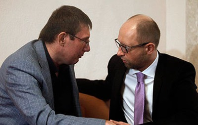 В Блоке Порошенко извинились перед Яценюком