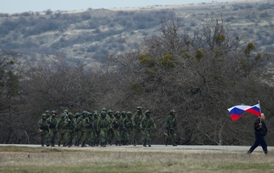 Гаага не розслідує анексію Криму Росією