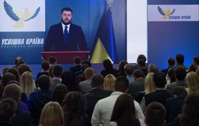 Клименко возглавил партию  Успішна країна
