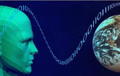 На разработку искусственного интеллекта выделили $1 млрд