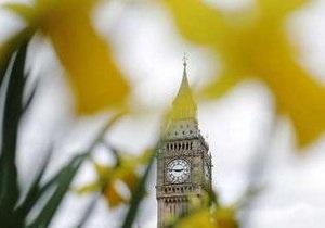 В здании британского парламента состоялась первая гей-свадьба