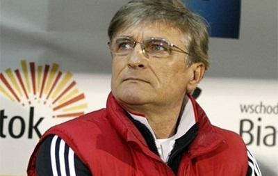 Тренер сборной Польши: Германия – самая сильная сборная