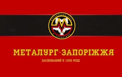 Игроки Металлурга получили документы об увольнении