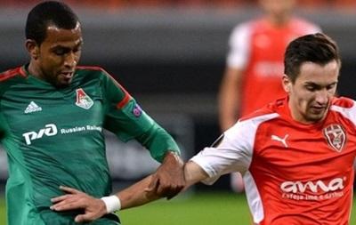 Букмекеры подозревают, что российский клуб нечестно выиграл в Лиге Европы