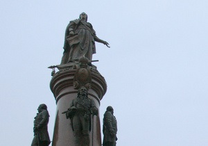 Русские Кременчуга хотят установить в городе памятник Екатерине II