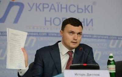 Оппозиционный блок требует перевыборов в Николаеве