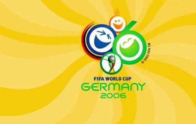 Бавария замешана в подкупе чиновника ФИФА ради проведения ЧМ-2006 в Германии - СМИ