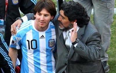Мессі: Якщо хтось і надихнув мене стати футболістом, то тільки Марадона