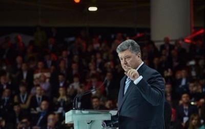 Порошенко: 21 декабря ЕС официально объявит о продлении санкций против РФ