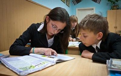 В киевской школе учат, как забыть  русскiй язик