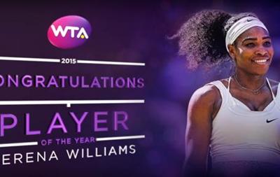 Удар польської тенісистки - найефектніший за рік, Вільямс - гравець року
