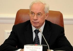 Азаров уверен в компромиссе на переговорах с Россией по газу