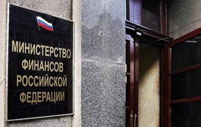 В России назвали дату дефолта Украины