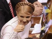 La Stampa: Юлия во второй раз стала премьер-министром Украины