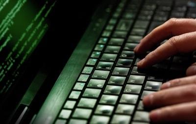 Хакеры из Anonymous объявили кибервойну Турции