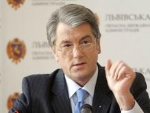 Ющенко назначил встречу фракции НУ-НС