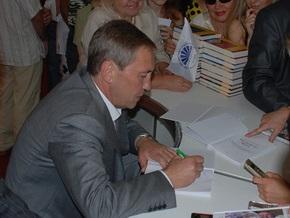 Черновецкий по утрам пишет мемуары