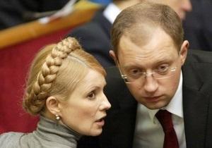 Ъ: Партии Тимошенко и Яценюка договариваются об общем списке кандидатов в депутаты