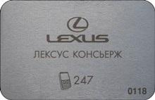 Официальный Lexus ввел уникальную услугу для своих клиентов