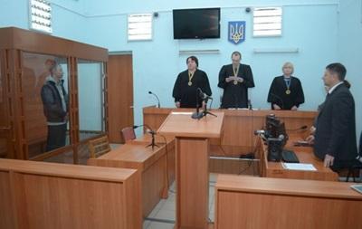 Убийце троих шахтеров на Донбассе дали пожизненное