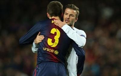 Бекхем пропонує перейти захиснику Барселони до його клубу