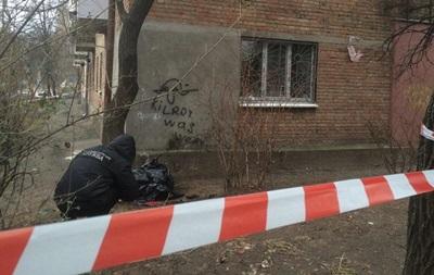 В Киеве прогремел взрыв: есть погибший