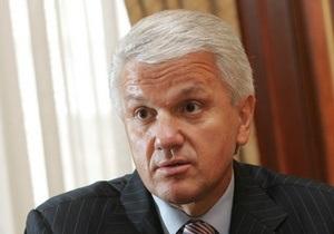 Литвин заявил, что финансирование Верховной Рады сократят на 100 миллионов гривен