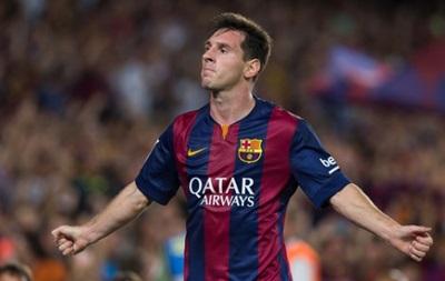 Манчестер Сити готов платить Лионелю Месси 27 миллионов в год - Sport.es