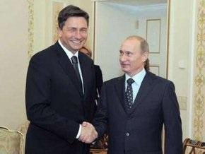 Путин: Россия подписала соглашения по Южному потоку со всеми партнерами