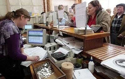 В Украине пенсии за январь выдадут до Нового года