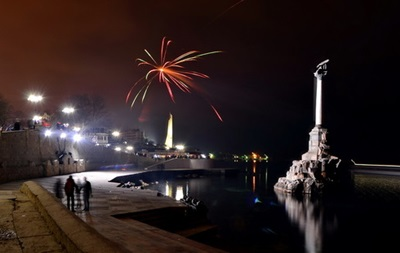 В Крыму 31 декабря объявили выходным днем