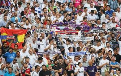 Фанаты Реала собирают подписи за отставку Флорентино Переса