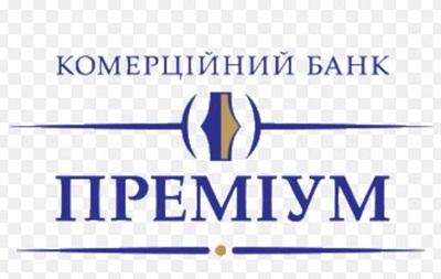 Банк  ПРЕМИУМ  заключил соглашение с банковским концерном COMMERZBANK