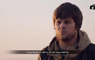 Обзор ИноСМИ: кого ИГИЛ вербует в Сибири