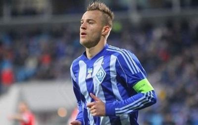 Реал сделал Динамо предложение по Ярмоленко - источник