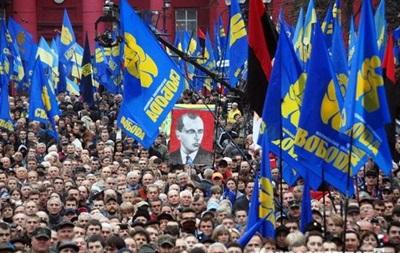 Свобода  собирается на марши в день рождения Бандеры