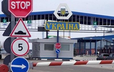 Киев назвал сроки ответного эмбарго на товары РФ