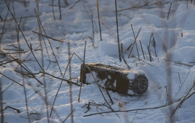 ВСУ заявили о находке российской кассетной мины
